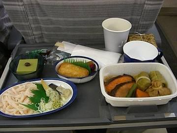 鮭西京漬け機内食