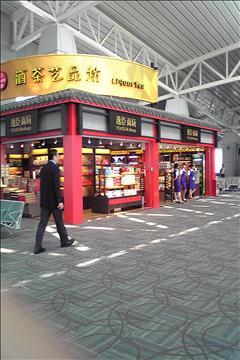 広州白雲国際空港土産お茶店